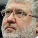 """Лондонский арбитраж вынес решение по спору Коломойского с """"Нафтогазом"""""""
