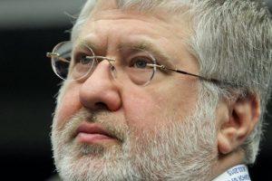 Лондонский арбитраж вынес решение по спору Коломойского с «Нафтогазом»