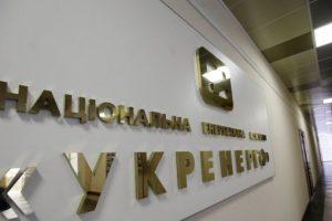 «Укрэнерго» начало инвестиционный спор с РФ по активам в Крыму