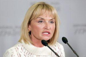 Луценко заявила о бизнес-концепции, которая «переманит» украинцев из РФ