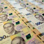 Курсы валют: гривня торгуется на уровне 26,24 за доллар