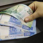 Российский рубль продолжает падение после введения США новых санкций