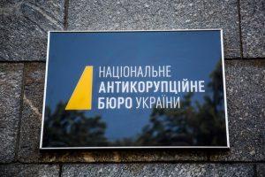 Дефолт? В Кабмине оценили последствия в случае провала переговоров с МВФ