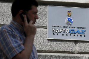 Прекращение транзита газа повышает вероятность конфликта с РФ – «Нафтогаз»