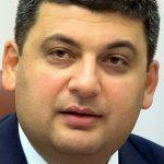Премьер Украины заявил, что не боится отставки