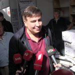 Иск Саакашвили к Порошенко по гражданству рассмотрят 20 апреля