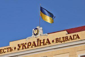 В поселке Широкое появилось украинское военное радио