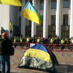 В Раде заявили, что политический кризис на Украине ведет к распаду страны по сценарию Югославии