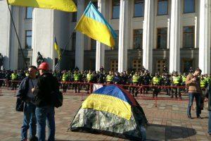 Украинский депутат назвал преступлением обсуждение «разбора украинцев на органы»