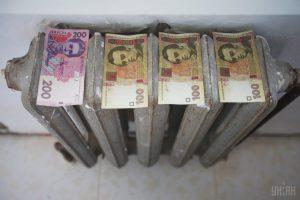Платить Украине за «утерянное» никто не будет