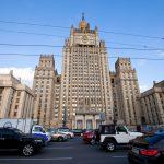 В МИД РФ прокомментировали слова Порошенко о выборах в Донбассе