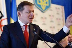 Киев назначил нового главу донецкой администрации