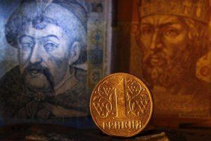 Названы условия для дефолта на Украине