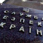 """Нападение на """"киборга"""" организовал россиянин – СБУ"""