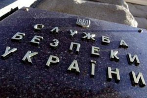 Нападение на «киборга» организовал россиянин – СБУ