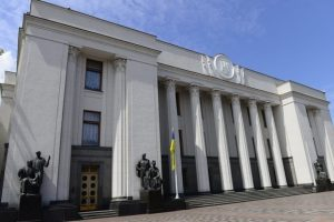 Раде предложили запретить трансляции ЧМ-2018
