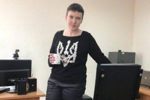 Савченко попросила государственного адвоката