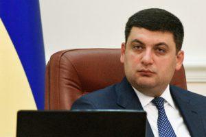 Украина сравнила российский газ с оружием