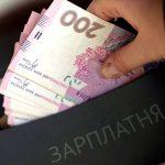 Сколько будут получать местные чиновники после повышения зарплат