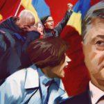 В ЛНР будет вынесен приговор Порошенко за военные преступления юго-востока страны