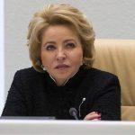 Матвиенко призывает поставить на место «зарвавшийся» Киев