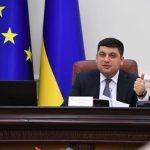 НАТО не предоставит Украине расширенное партнёрство