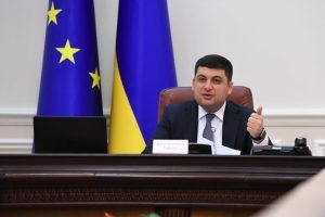 Украина отправит больше военных в Афганистан