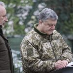 Эксперт назвал самую коррумпированную структуру Украины