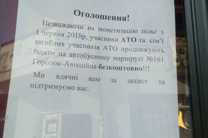 Спасибо за защиту: Сеть растрогало обращение к бойцам АТО в украинской маршрутке