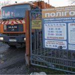 Обозреватель: Киеву грозит мусорный апокалипсис