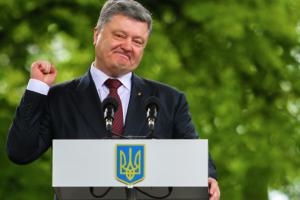 «Ужасное кривляние»: украинцы высмеяли Порошенко за «херсну ходу» в Киеве