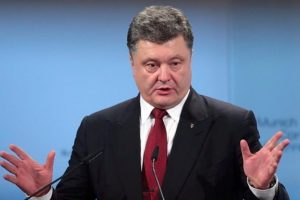 Премьер-министр Украины призвал не «преклонять колено» перед Россией
