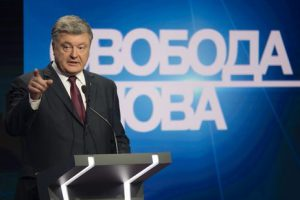 Обещания Трампа, проигрыш Киева в ВТО