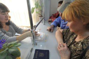 Дырка в три миллиарда. С чем связана массовая задержка пенсий в Украине