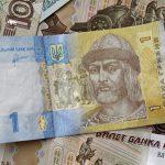 Россия стала лидером по инвестициям в Украину в первой половине 2018 года