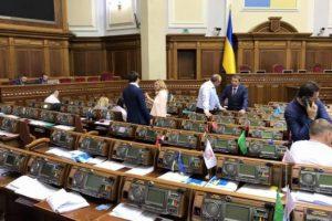 В Раде сообщили, из-за чего Киев боится возвращения Донбасса