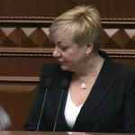 В Киеве подсчитали сумму денег, которые были взяты в долг у МВФ с 1991 года
