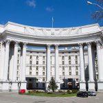 Порошенко сообщил о начале разрыва соглашения о дружбе с РФ
