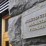 Украина утвердила график выплат по госдолгу