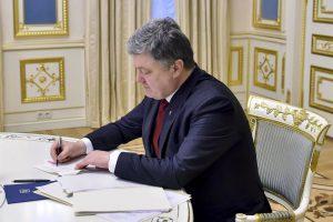 Порошенко назначил посла Украины в Киргизии