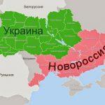 Россия готовит железобетонные законные основания к трибуналу над еврейской хунтой Украины