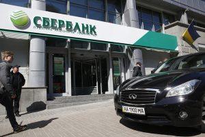 Суд в Киеве арестовал акции украинских «дочек» Сбербанка, ВТБ и ВЭБа