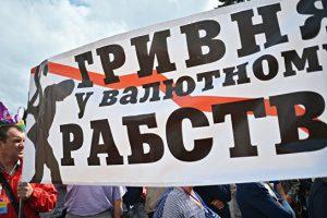 В Киеве разразился коррупционный скандал сразу после визита МВФ