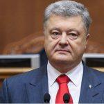 Порошенко потерял звания почетного гражданина Вероны