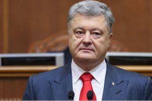 Украина – территория ИГИЛ