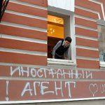 """Порошенко хочет вернуть диктаторский закон об """"агентах влияния"""""""