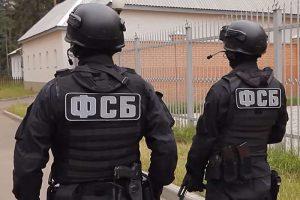 ФСБ РФ: Украинские спецслужбы наняли боевика ИГИЛ для убийства одного из «командиров ДНР»