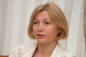 Геращенко рассказала о планах Украины в отношении договора о дружбе с РФ