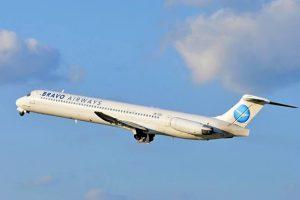Аэропорт Львова сообщил об очередных задержках авиарейсов с туристами