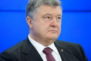 Петр Порошенко прибыл с рабочим визитом в США